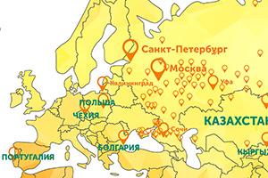 В Европе заинтересовались живыми бактериями