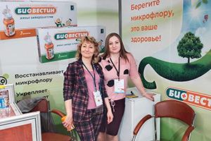 Инновационные пробиотики вызвали повышенный интерес посетителей сразу двух крупных московских выставок