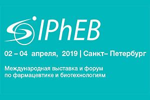 """""""Био-Веста"""" международном форуме по биотехнологиям «IPhEB-2019»"""