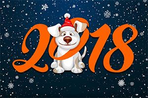 Режим работы фирменных точек «Био-Весты» в новогодние дни 2018
