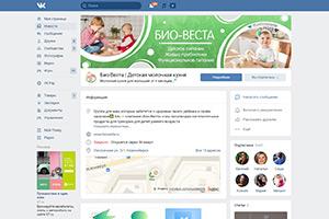 «Био-Веста» в социальных сетях