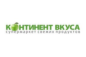 Продукция «Био-Весты» в магазинах Новосибирск
