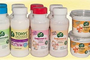 «Наукоград-Пресс»: 1 июня многодетные семьи Кольцово получат подарки от «Био-Весты»