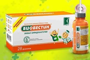 «Комсомольская правда»: Пробиотики для детей: что это и как они действуют