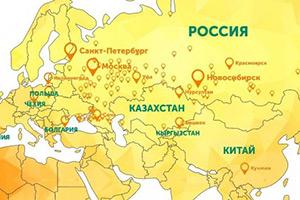 В Европе заинтересовались инновационной разработкой новосибирских ученых